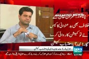 If We Got Complain Against Imran Khan We Will Take Action:- Hamid Khan DG Ehtesab Commission