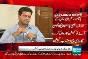 If We Got Complain Against Imran Khan We Will Take Action- Hamid Khan DG Ehtesab Commission KP