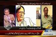 Former Chief of RAW Amarjit Singh Dulat with Ejaz Haider (Bay Laag - 9-07-15)