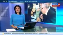 Жириновский Россия похвалил Баку Азербайджан Армяне в шоке истерике негодовании