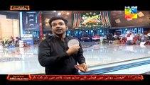 Jeet Ka Dum (Ramzan Special) on Hum Tv in High Quality 10th July 2015