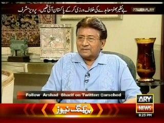 Do you regret letting Nawaz Sharif go abroad? Anchor asks Musharraf