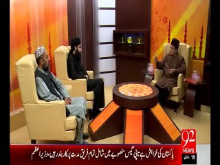 Subha e Noor  07-07-2015 - 92 News HD