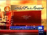 Dunya News- PM approves enforcement of Urdu in govt matters, report filed in SC