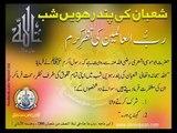 Bangla Gojol 2015 _Ore Banglabshi Ghumer Somoy Nai_ Bangla Islamic Song 2015 & Bangla Gazal