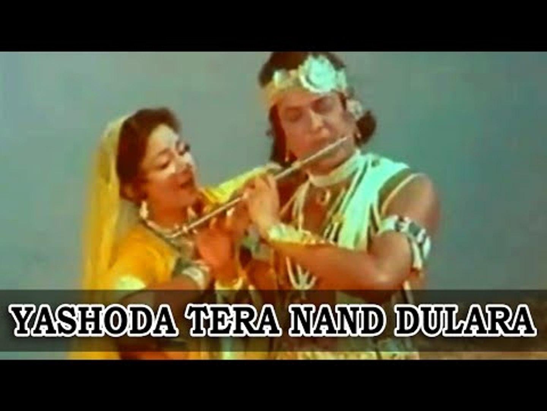 Yashoda Tera Nand Dulara - Bhagwan Shri Krishna [ 1985 ] - Anuradha Paudwal
