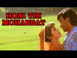 Superhit Romantic Song - Ek Din To Honi Thi Mohabbat - Bedardi [ 1993 ] - Alka Yagnik   Vinod Rathod