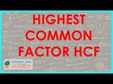 1217. CBSE Class VI Maths,  ICSE Class VI Maths -  Highest Common Factor   HCF