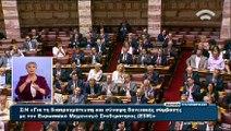 Real.gr Μεϊμαράκης βάλαμε πλάτη και στηρίζουμε την κυβέρνηση