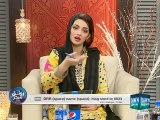 Ronaq-e-Sehar July 11, 2015