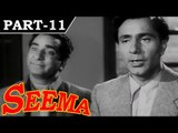 Seema [ 1955 ] - Hindi Movie in Part 11 / 14 - Nutan - Balraj Sahni - Shubha Khote