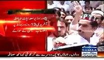 Pervez-Khattak-Nashai-Wazir-e-Aala-Hai-Ziaullah-Afridi-Talking-To-Media-About-His-Arrest