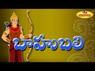 The Real Baahubali Cartoon Animation
