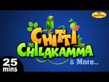 Chitti Chilakamma & More Telugu Nursery 3D Rhymes | 25 Minutes Compilation from KidsOne
