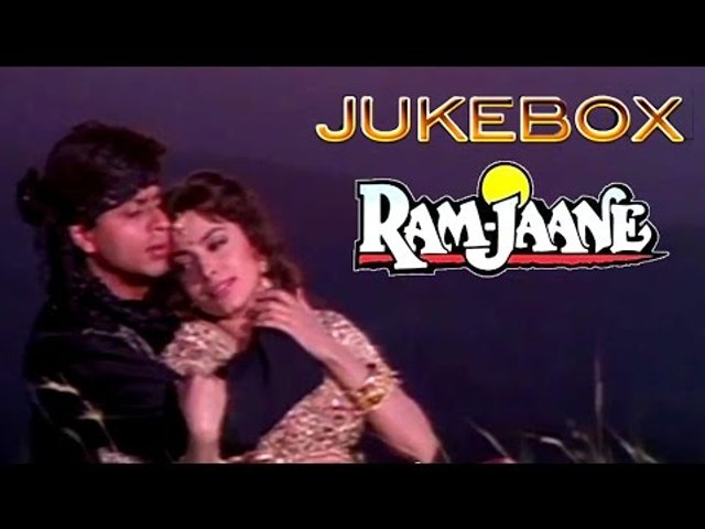 Shahrukh Khan Best Songs – Ram Jaane (1995) Jukebox - Shah Rukh Khan - Juhi  Chawla - video dailymotion