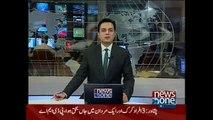 NewsONE Headlines 2PM, 11-July-2015