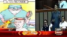 Asad Umer vs Khawaja Asif ( Koi Sharam Koi Haya)