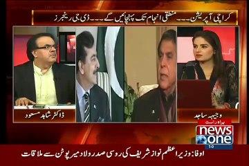 NAB was like Molana Tariq Jameel for all politicians Before Action:- Shahid Masood
