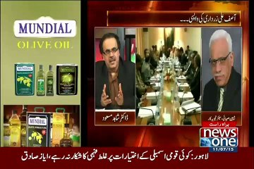 Live With Dr Shahid Masood - 11th July 2015