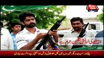 Government's AD on Display of Weapons, They Expend to much Money on ADs but Why they Dont Take Action ??