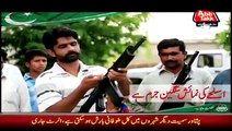 Government's AD on Display of Weapons, They Expend to much Money on ADs but Why they Dont Take Action?