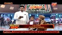 Jeet Ka Dum (Ramzan Special) Full Hum Tv Show July 11, 2015