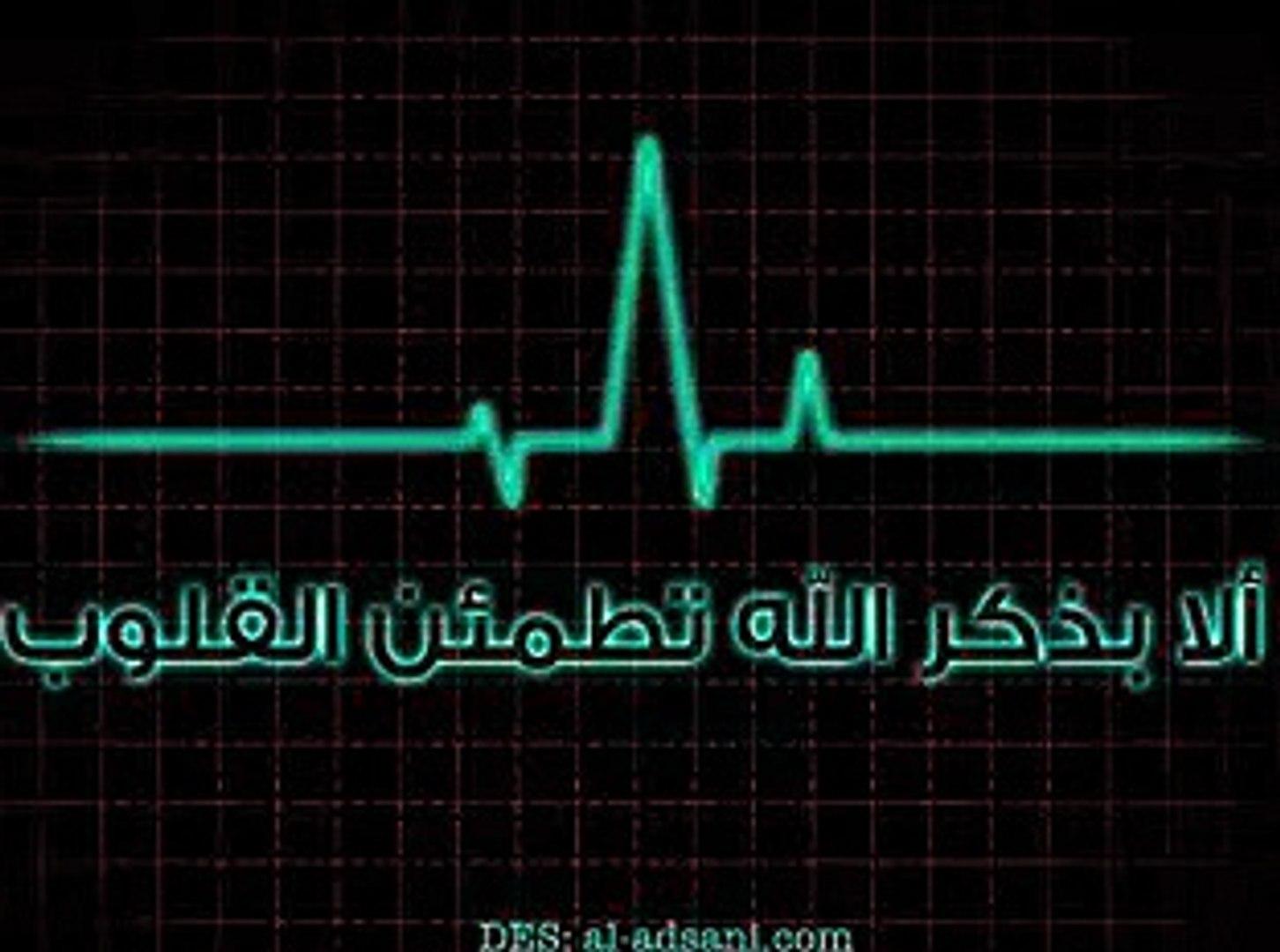 بسم الله الرحمن الرحيم بصوت جميل - للمونتاج mp3 - YouTube