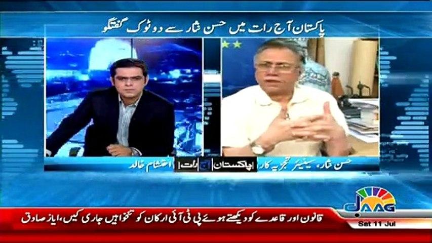 Hassan Nisar Criticise Billawal Bhutto