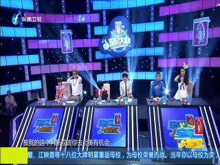 """20150712 宝贝大赢家 00后神似韩红演唱""""天亮了"""""""
