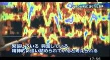 houtoku_suimenkanokousyouwokensyou_seishiteikyoutoaratanakazoku