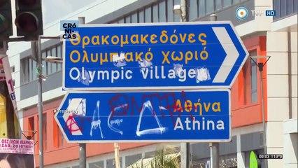 Crónicas de un mundo en conflicto_ Grecia (3 de 3)