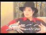MBC1 مقابلة الأسطوره  مايكل جاكسون على قناة الـ