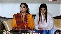 Kaneez Episode 91 Part 1 Aplus TV Drama High Quality 12th July 2015