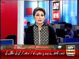 PIA AIR LEAGUE, KA AIK AUR KARNAMA, SONA SMUGLE KRWA DIA, 9 JULY, 2015