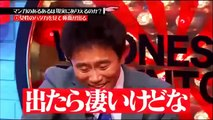 Funny Japanese Prank Show Body  , Manga vs Reality