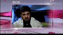 Kaneez Episode 90 Recap Aplus TV Drama 12th July 2015
