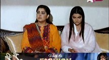 Kaneez Episode 91 Part 1 Aplus TV Drama 12th July 2015