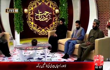 Rehmat e Ramazan - 21 Ramazan – Sehr – Tilawat – Surat Al-Hashr – 9-JUL-15 – 92 News HD