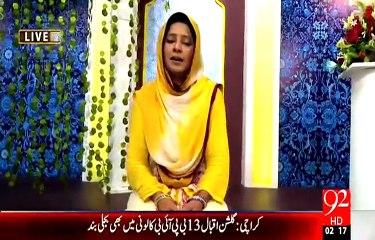 Rehmat e Ramazan - 21 Ramazan – Sehr – Naat – Marhaba Aaj Chalein Ge Shah-e-Abrar Ke Paas – 9-JUL-15 – 92 News HD