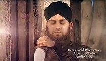 Aey Maa (Maa Di Shan) New Kalam - Hafiz Ahmed Raza Qadri - New Naat Album [2015] - All Video Naat