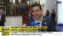 """Alexis Tsipras : """" Nous nous sommes battus de manière juste"""""""