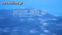 newsontime.gr - Zakynthos Greece Trip