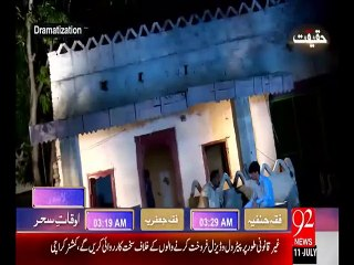 Haqeeqat 11-07-2015 - 92 News HD