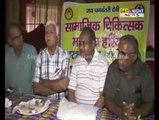 Haryana social medical association holds doctors meeting in Ambala