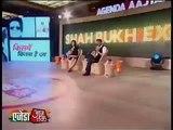 Reaction Hina Rabbani Khar Shahrukh Khan Praising Hina Rabbani Khar in front of her Husband