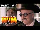 Hum [ 1991 ] - Hindi Movie in Part 6 / 13 - Rajnikanth - Amitabh Bachchan - Govinda - Kimi Katkar