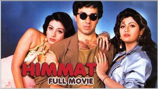 Himmat (1996) - Full Length Movie - Sunny Deol, Shilpa
