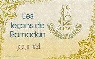 Les Leçons de Ramadan - Jour #4 - Comment Dieu se présente-t-Il à l'humanité ?