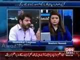 Ayaan Ali Scandal -@_ Mubashir Luqman Defending Ayaan Ali