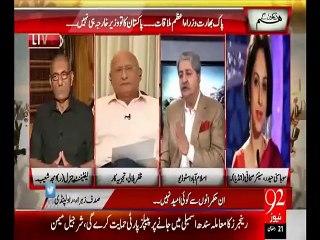 Hum Dekhain Gaay 09-07-2015 - 92 News HD